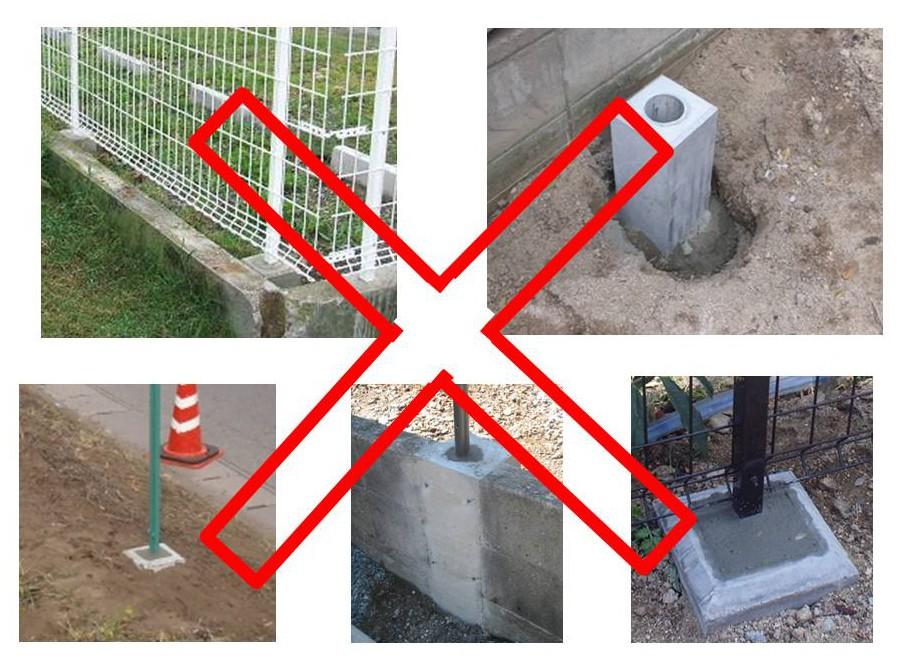 フェンスの基礎 写真(×印)