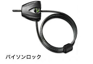 BMC SG560K-12mHD-001--02