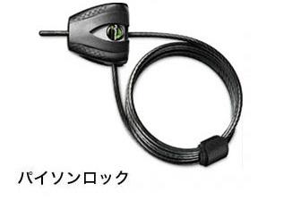 TS968-HD-001--06