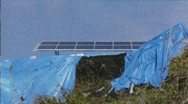 太陽光発電所(地盤崩落)